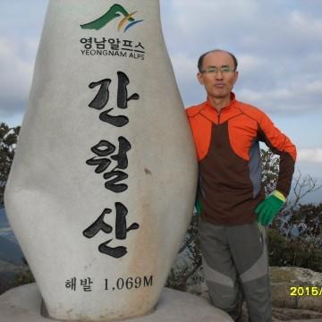 2015.9.29.가을산행 : 신불산, 간월산, 배내봉.